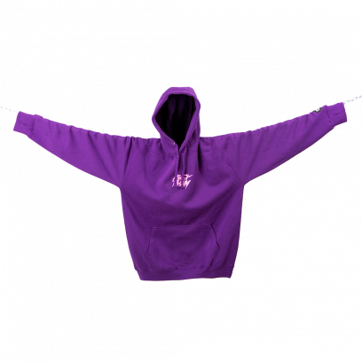 Hoodie F*CK THEM winter limited purple / orchid